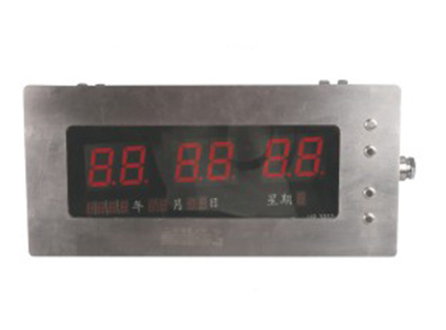 KSYZ-III-万博手机登录网站时英钟