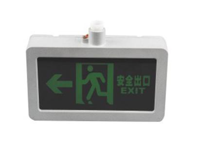 BADY-I-万博手机登录网站标志灯(IIB、IC)